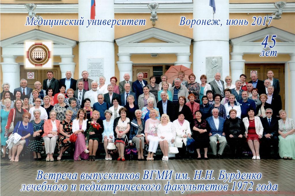лучшие медицинские вузы россии